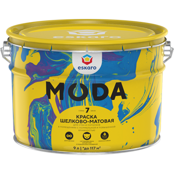 Moda 7 - 9 л. / Мода 7 Шелково-матовая краска для стен и потолков, 1 класс стойкости